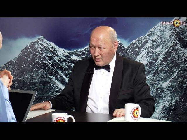 Мирзакарим Норбеков на Баланс-ТВ ..... Беседа о переменчивых ценностях и идеалах, причинах атеистического мышления