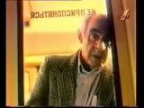 Социальная реклама 90-х. Русский проект. Мы вас любим (Зиновий Гердт).