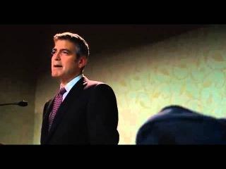 Мотивация от Джорджа Клуни - Сколько весит ваша жизнь? Фильм 'Мне бы в небо'