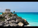 Тулум, руины Майя, Мексика. Tulum Mayan Ruins & Beach Tulum, Mexico