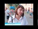 день молодежи в Лутугино