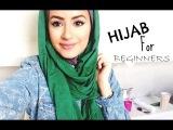 Hijab for beginners |  Хиджаб стиль мусульманка как завязывать хиджаб обучение красота платок