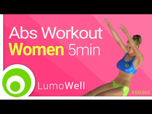 Abs workout for women at home. 5 minute ab exercises (no equipment)