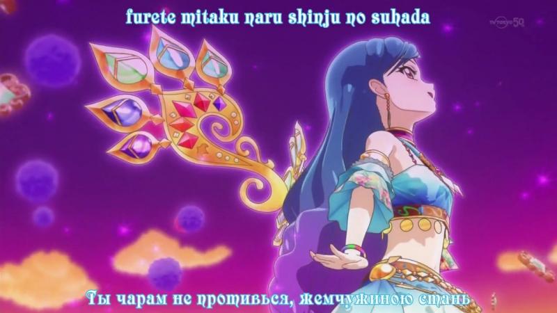 Aikatsu 61 Kazesawa Sora - Kira Pata Shining / Айкацу! Искрись сияньем [RUS SUB] Karaoke