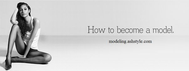 How To Become An Adult Model 72