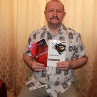 Картинка профиля Sergei Tumanov