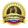 Ассоциация стриптиз-клубов России