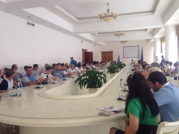 Дагестанский государственный университет (ДГУ) Общая