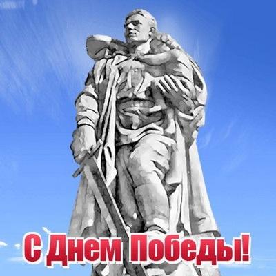 Владислав Максимов