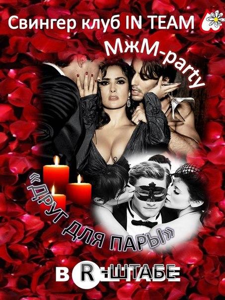 http://cs624520.vk.me/v624520428/19fb9/fkMaWguD19s.jpg