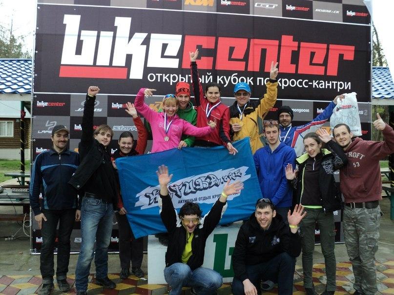 Кубок Ростова по горному велосипеду