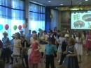 Танец на выпускном в 4 классе.