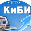 Коммерция и бизнес-информатика ТГТУ