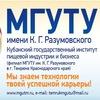 МГУТУ (Кубанский казачий государственный...) г.