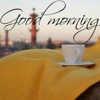 доброе утро питер фото