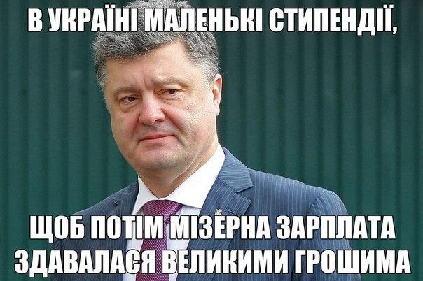 Средняя цена на импортный газ для Украины в 2015 году составит $287,1 за тыс кубометров, - НБУ - Цензор.НЕТ 1243