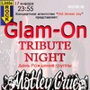 Glam-on tribute night