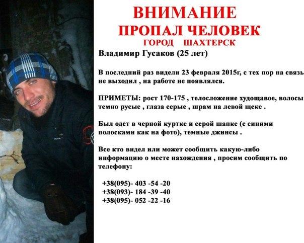 Шахта Комсомолец Донбасса и
