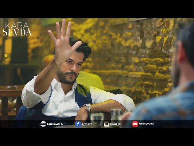 Selami Şahin - Ben Sevdalı (Kara Sevda 3.Bölüm)