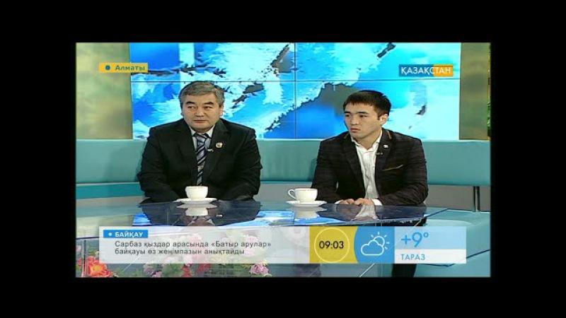 «Таңшолпан» қонағы Ермек Имамбеков және Елдос Сметов