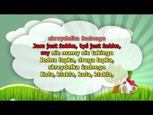 Piosenki dla Dzieci - Żabki tekst - karaoke