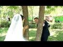 наши работы клип со свадьбы тел 216057,214283