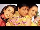 Dil To Pagal Hai - Trailer - Shahrukh Khan | Madhuri Dixit | Karisma Kapoor | Akshay Kumar