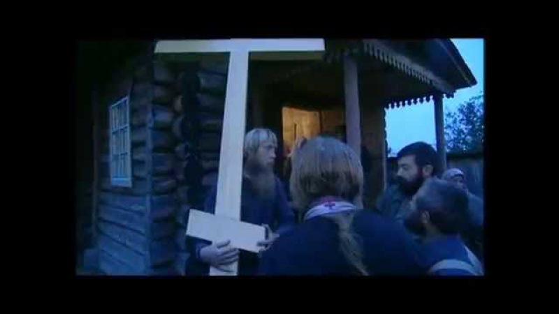 Затерянные в Тайге (Фильм о старообрядцах)