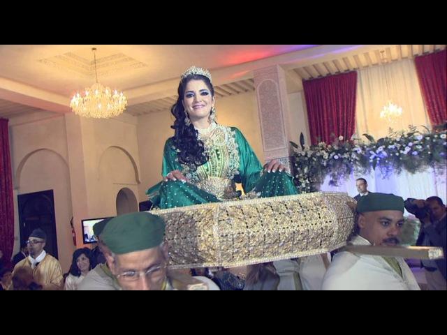 Марокканская свадьба - Moroccan Wedding سناء موزيان حفل زفاف مغربي