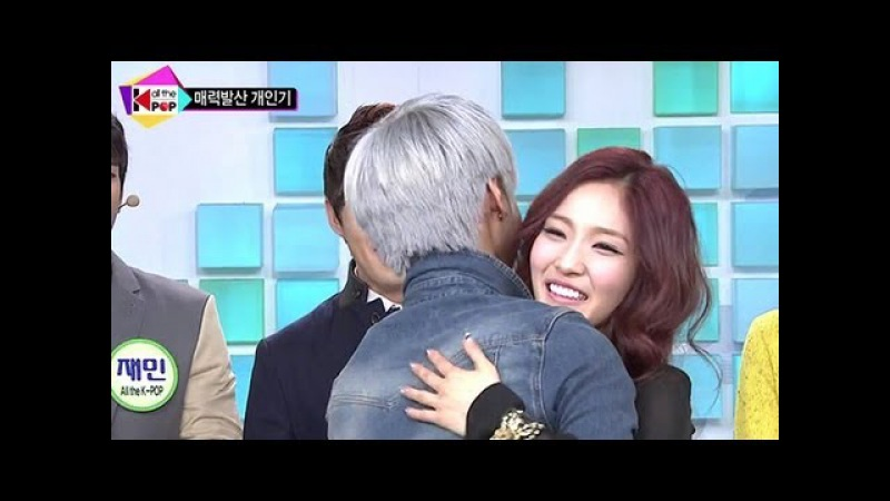 All The K-pop - Entertainment Academy 1-1, 올 더 케이팝 - 예능사관학교 1-1 01, 23회 20130305