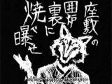 Hatsune Miku -