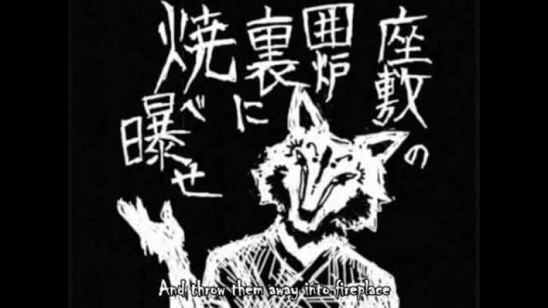 Hatsune Miku - 結ンデ開イテ羅刹ト骸(Hold, Release; Rakshasa and Carcasses) Eng subbed