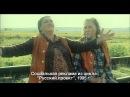 Реклама Русский проект HD 1995 - Дай вам Бог здоровья (Римма Маркова и Нонна Мордюкова)