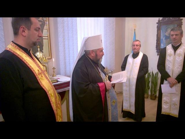 Митрополит Василій у благодійному фонді Карітас
