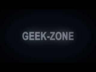 GZ. Achievement Hunting #1 Teaser