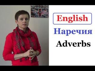 English_�������_Adverbs