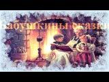 2 Hrs - Сильная вьюга и Пылающие Поленья Blizzard &amp Flames Sounds