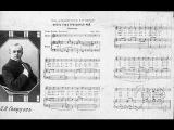 Леонид Собинов - Песня Певца за сценой (из оперы А. Аренского Рафаэль)