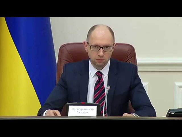 Яценюк собирается отправить в Гаагский суд трейлер российского фильма Крым Путь на Родину