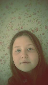 Валерия Добышева