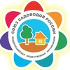 Садоводы Севастополя Союз садоводов России