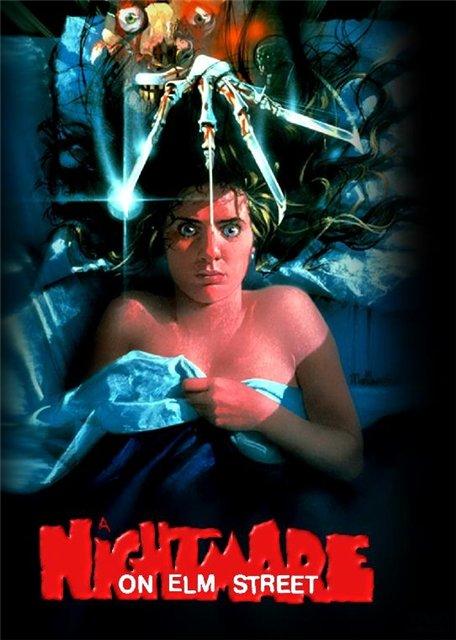 Афиша Великие Луки Nightmare in Hellblock 13