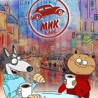 Логотип МикКафе - самое интересное место в городе