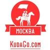 KudaGo: Москва