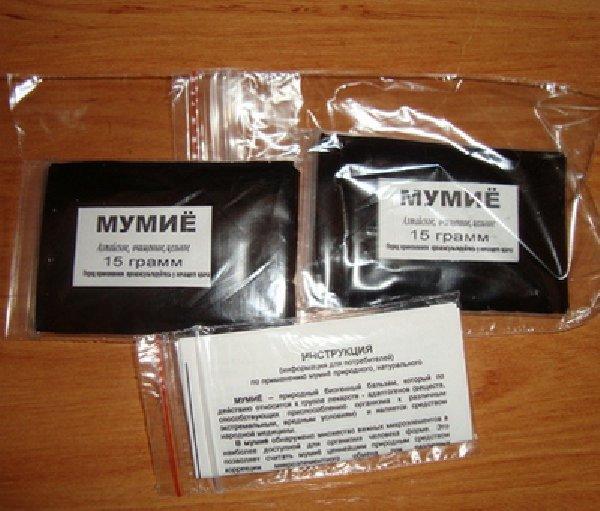 таблетки мумиё применение для волос отзывы