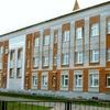 типичный Александров гай школа номер 1