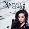 NYUSHA COVER
