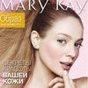 Mary Kay Екатеринбург - Косметика - Бизнес