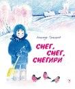 www.labirint.ru/books/472111/?p=7207