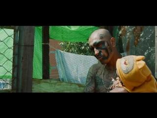 Sin Nombre (2009) - Фильм про банду MS-13 (La Mara Salvatrucha)